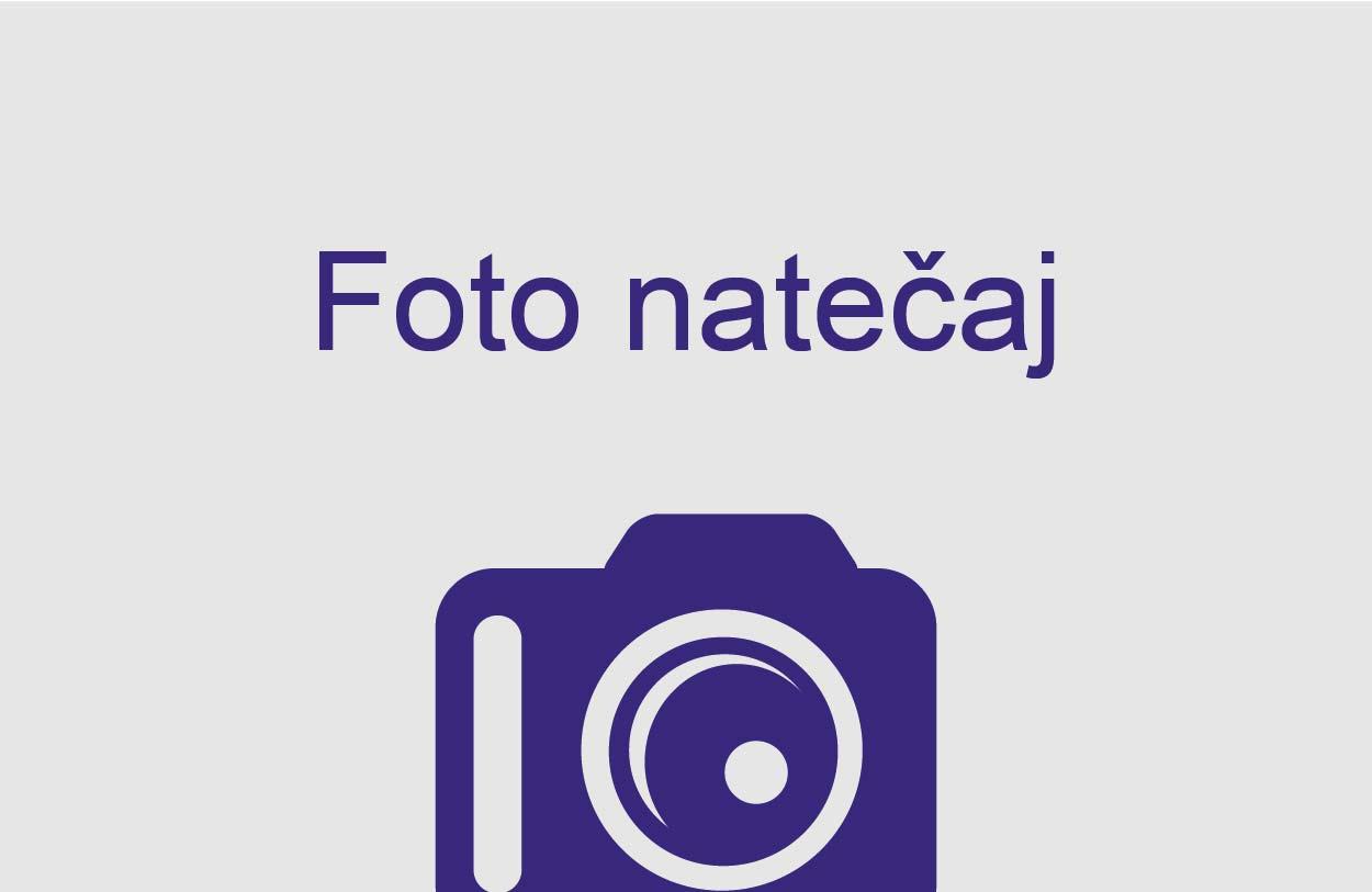 fotonatecaj
